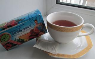 Обзор чая лебедушка 2 для похудения: инструкция и противопоказания