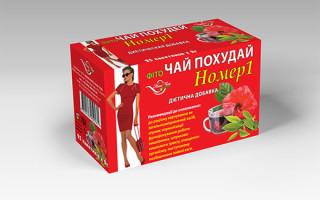 Обзор растительного чая Похудей для здоровья людей