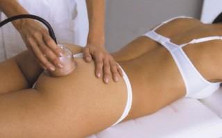 Преимущества и недостатки вакуумного массажа от целлюлита
