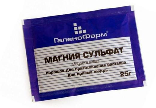магнезия в пакетике