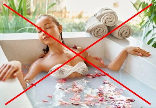 нельзя принимать ванну