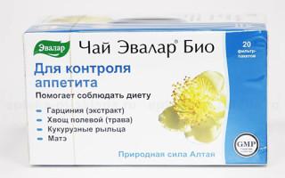 Состав и свойства чая Эвалар Био как средства для контроля аппетита
