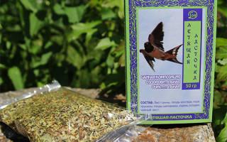 Какие компоненты чая Летящая ласточка помогают быстро избавиться от лишнего веса
