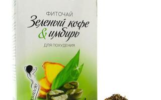 Правила употребления и эффективность зеленого кофе с имбирем для похудения