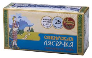 Преимущества и недостатки Сибирской ласточки для похудения