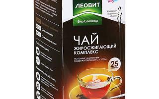 Обзор чая для похудения Леовит: жиросжигающий комплекс худеем за неделю
