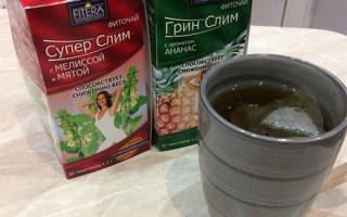 Фиточай Грин Слим: состав, виды вкусов и эффективность при похудении