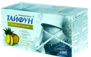 Преимущества и недостатки использования чая Тайфун Экстра для снижения веса