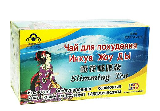 Китайский аптечный чай