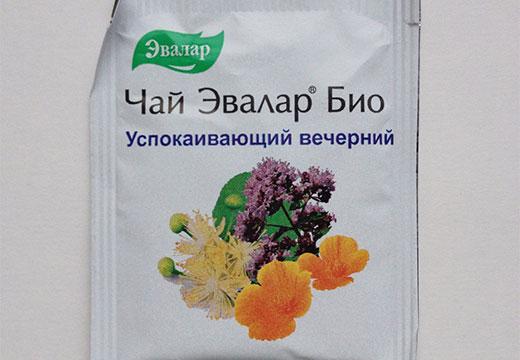 пакетик успокаивающего чая