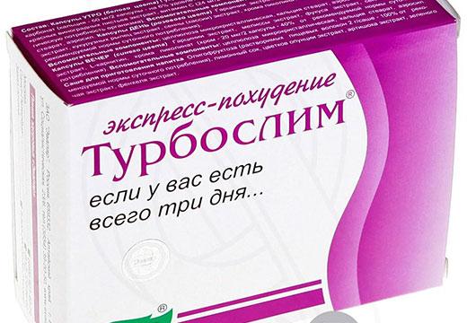 Экспресс-похудение Турбослим
