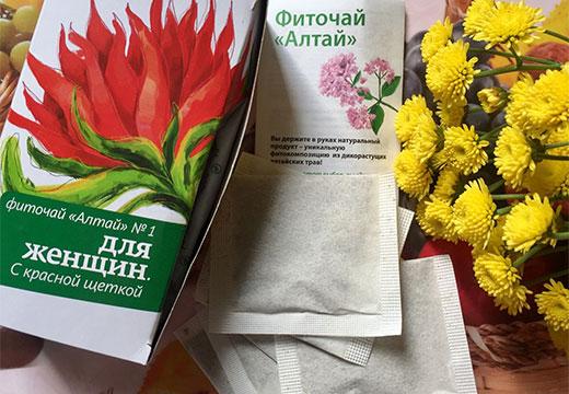 натуральный чай с трав