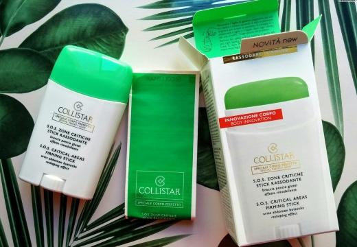 косметика Collistar против целлюлита
