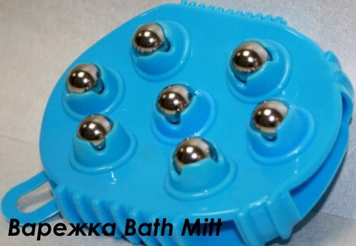 антицеллюлитная варежка bath mitt