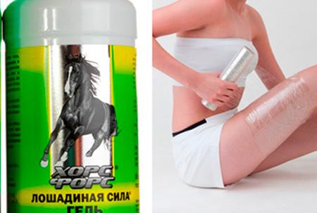 гель лошадиная сила для обертывания