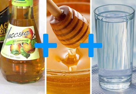 уксус мед вода